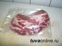 Россельхознадзор в течение 9 месяцев в 9 пробах мяса обнаружил вредные вещества