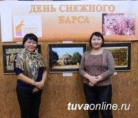 400 школьников Кызыла приняли участие в мероприятиях, посвященных Снежному Барсу