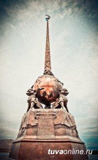 Географический диктант в географическом Центре Азии! На набережной Енисея в Кызыле разместится одна из площадок диктанта