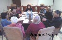 В минтруда Тувы проведен круглый стол с участием граждан Украины