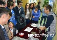 Студенты Тувинского госуниверситета приняли активное участие в акции «Ночь искусств»