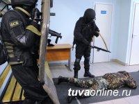 В Кызыле проведены антитеррористические учения