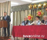 Кызылский педагогический колледж ТувГУ отметил 70-летний юбилей