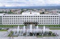 Жители Тувы смогут присутствовать на заседаниях правительства республики