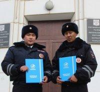 Инспекторам ДПС, спасшим людей на пожаре, вручены Почетные грамоты Главы Тувы