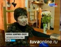 Народная артистка Тувы Анна Шириин-оол отпразднует юбилей бенефисом