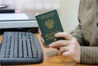 Квота на временное проживание иностранцев в Туве сократилась на 16,8 %