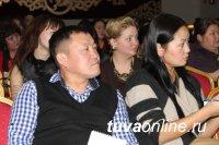 Тамады в Туве объединились, их союз возглавил Владимир Ооржак