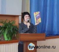 Подготовка к ЕГЭ в Туве: выезды руководства Минобразования в кожууны