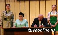 Сибирский федеральный университет договорился сотрудничать с Тувой