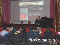 Об опасностях тонкого льда - на уроке в школе-интернате Кызыла
