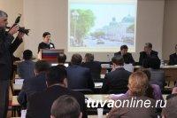 В Омске муниципалитеты Сибири обсуждают местные проблемы