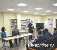 В Туве определят лучшую юридическую команду республики