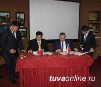 В Кызыле состоялась встреча пограничных уполномоченных Монголии и России