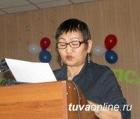 Ежегодные «Сатовские чтения» ТувГУ в этом году были посвящены 90-летнему юбилею Монгуша Бораховича Кенин-Лопсана
