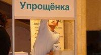 Тува снизила налог для предпринимателей, работающих по «упрощенке»