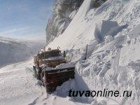 На Буйбинском перевале трассы М-54 выпало до 30 см снега