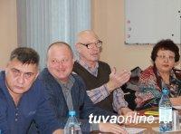 В ОАО «Тываэнерго» прошло очередное заседание Совета потребителей