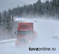 Упрдор «Енисей» информирует о неблагоприятных погодных условиях  на федеральной автодороге