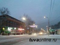 Кызыл: В новогоднем настроении тон задают Казначейство, школа № 1, магазины XXLи «Восторг»