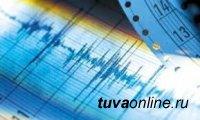 В Монгун-Тайгинском кожууне Тувы зарегистрировано сейсмособытие