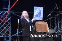 Альберту Кувезину присвоено звание «Народный артист Республики Тыва»
