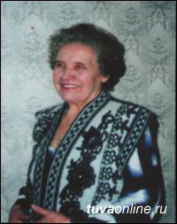 В эти дни Тува простилась с одним из первых работников библиотечного дела в регионе Ольгой Григорьевной Артас-Шульц