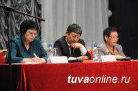 Состоялись публичные слушания по проекту закона Республики Тыва о бюджете на 2016 год