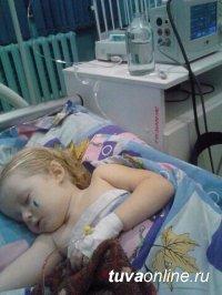 Поможем 2-летней Саше Созиновой!