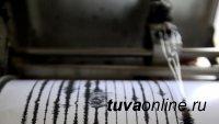 В Каа-Хемском кожууне Тувы зафиксирован подземный толчок интенсивностью 4,1 балла