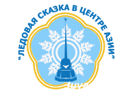 Заготовлены первые 70 ледовых плит для фестиваля-конкурса «Ледовая сказка в Центре Азии»