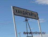Глава Тувы распорядился оказать матпомощь семье из села Хандагайты, где в пожаре погибло три малолетних ребенка