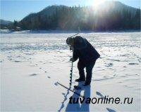 Выход на лед озера Азас Тоджинского района небезопасен