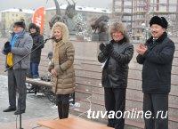 Пять дней продлится ледовый конкурс у Центра Азии в Туве