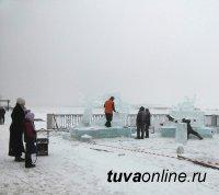 Тува: 3-й день кипит работа по созданию ледовых скульптур на фестивале «Ледовая сказка в Центре Азии»