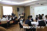 В Тувинском государственном лицее прошел Всероссийский урок энергосбережения