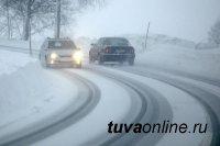 В Туве похолодает до - 35