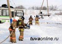 В Туве учения по действиям при чрезвычайных ситуациях на дорогах