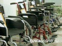 2590 жителей Тувы обратились в Фонд соцстраха за помощью в технических средствах реабилитации