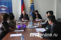 В Туве состоялось заседание рабочей группы проекта «Гражданский университет»