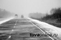 В Туве в районе перевалов возможно ухудшение погоды: метели, накаты