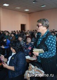 Проект бюджета города Кызыла на 2016 год одобрен на публичных слушаниях