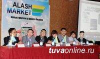 В Кызыле представлен первый проект тувинских комиксов