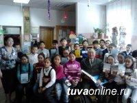 В Центре детского и семейного чтения в Южном микрорайоне Кызыла состоялась встреча с писателем Алдын-оолом Ондаром