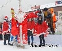 В Кызыле с участием Деда Мороза и Снегурочки торжественно открылась главная елка столицы