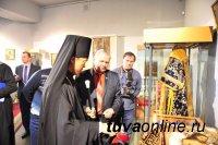 """В Национальном музее Тувы открылась выставка """"Православие в Туве"""""""