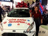 Уроженка Тувы Буянмаа Биче-оол выиграла в Новосибирске автомобиль