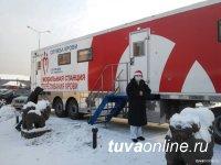 Кызыл: Сделай доброе дело в канун Нового года - сдай кровь 30 декабря