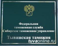 Начальник Тувинской таможни об итогах деятельности таможни в области защиты прав интеллектуальной собственности в 2015 году