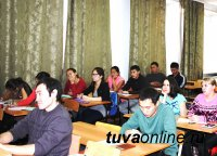 В дни зимних каникул в ТувГУ пройдут экспресс-курсы по подготовке к ЕГЭ